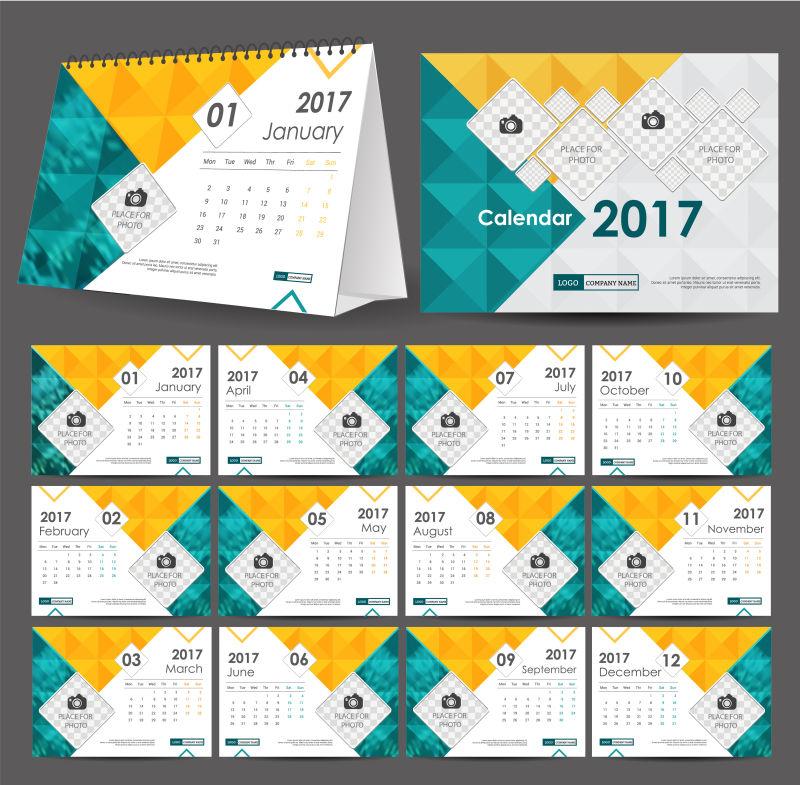 矢量2017日历12个月的设计