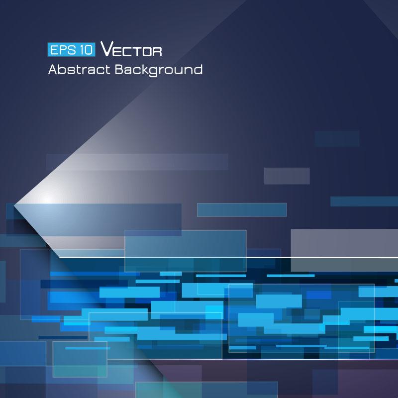 抽象的蓝色矩形背景矢量设计