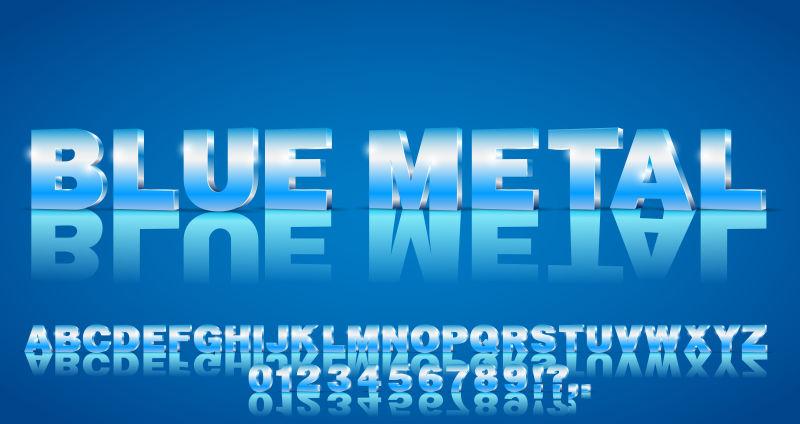 矢量三维字母蓝色字体