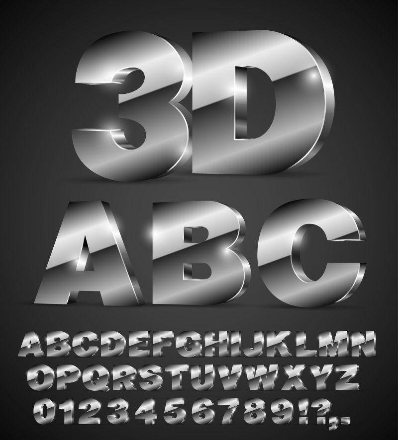 银灰色3D字体矢量
