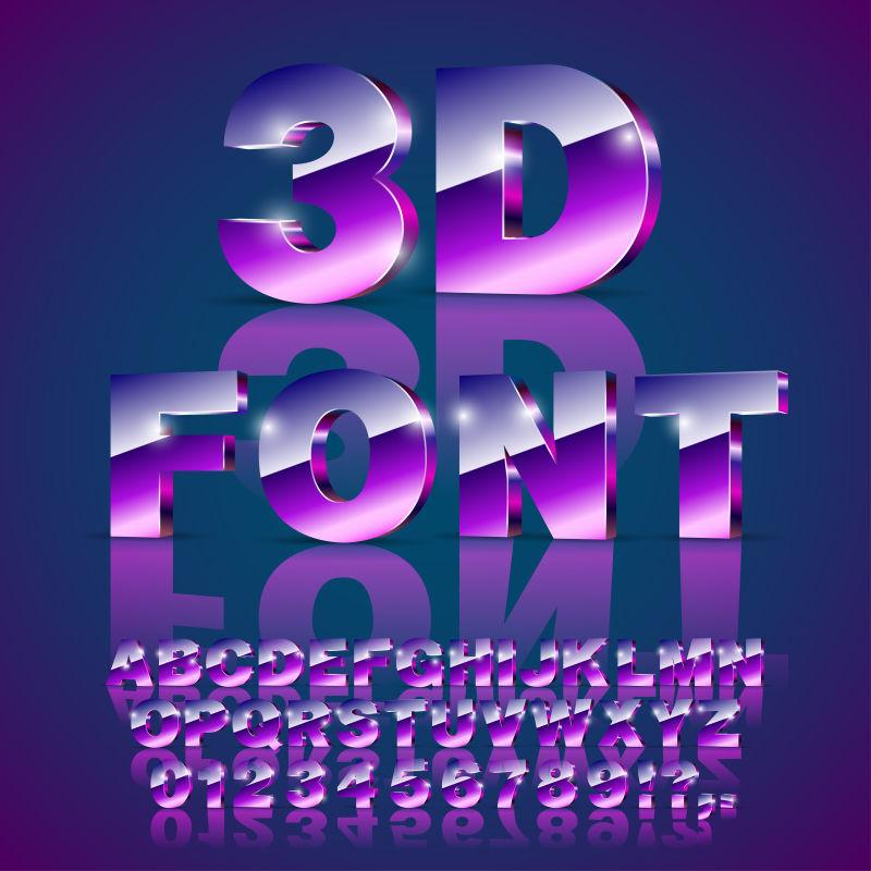 紫色三维字体矢量