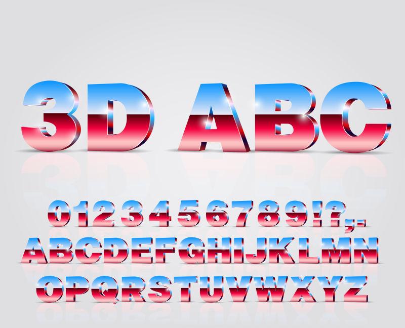3D矢量字母数字字体