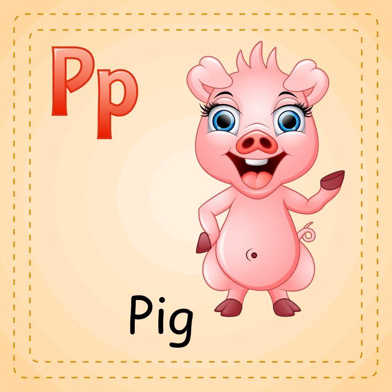动物字母表P是猪矢量