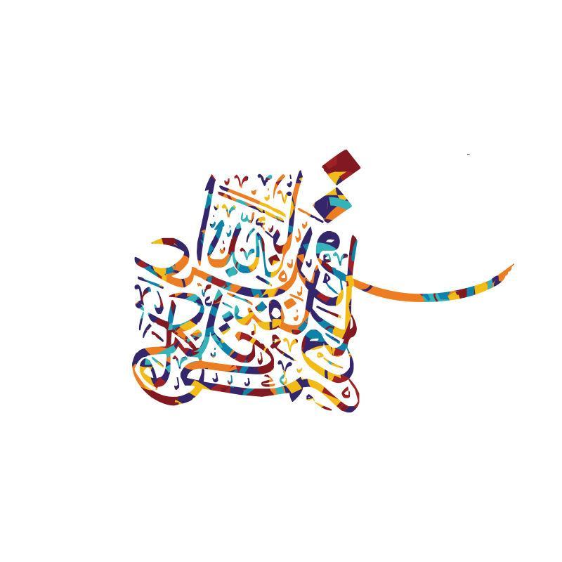古典色彩的阿拉伯书法矢量
