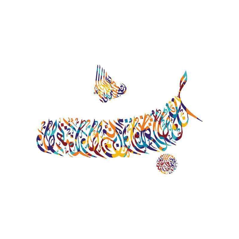 彩色线条元素的阿拉伯书法矢量