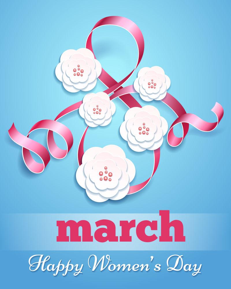 矢量妇女节花卉装饰设计