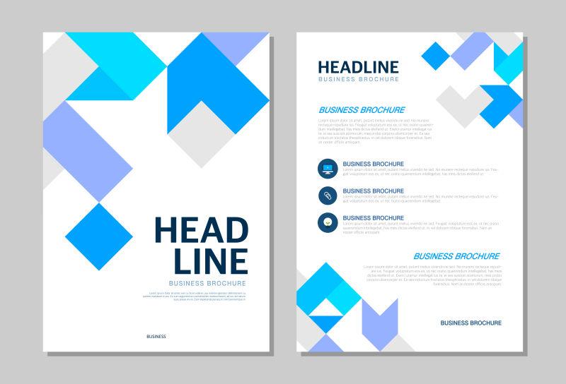 矢量蓝色主题现代宣传册设计