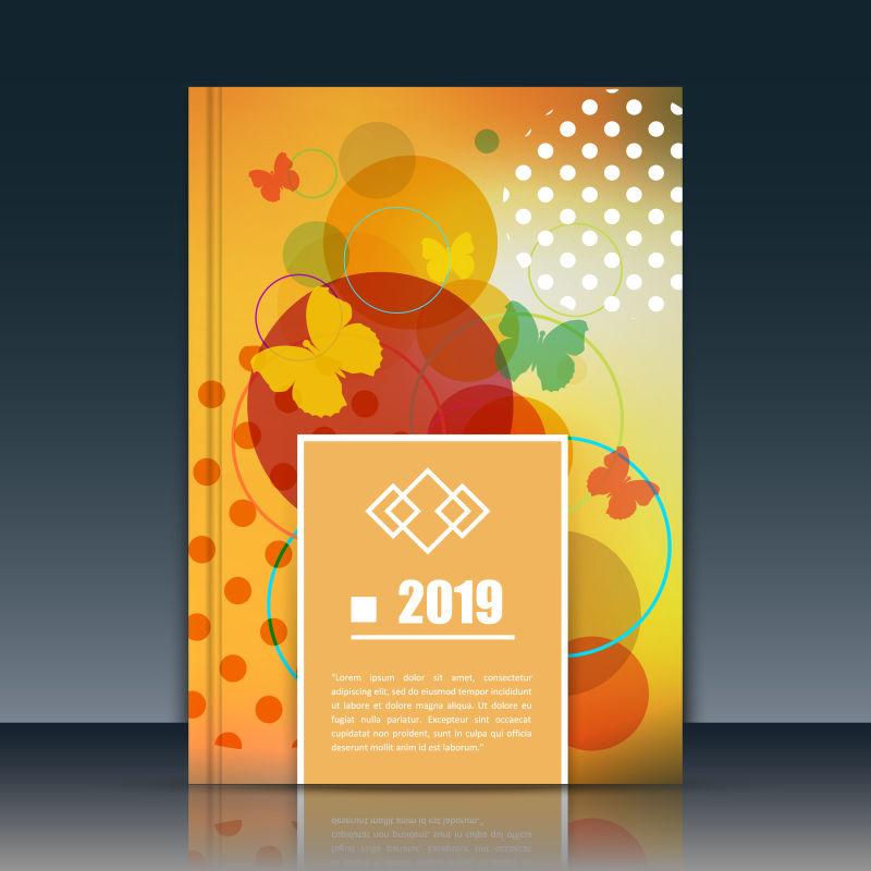 抽象矢量创意抽象构造的宣传册封面设计