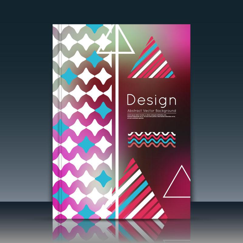 抽象构图风格的矢量宣传册封面设计