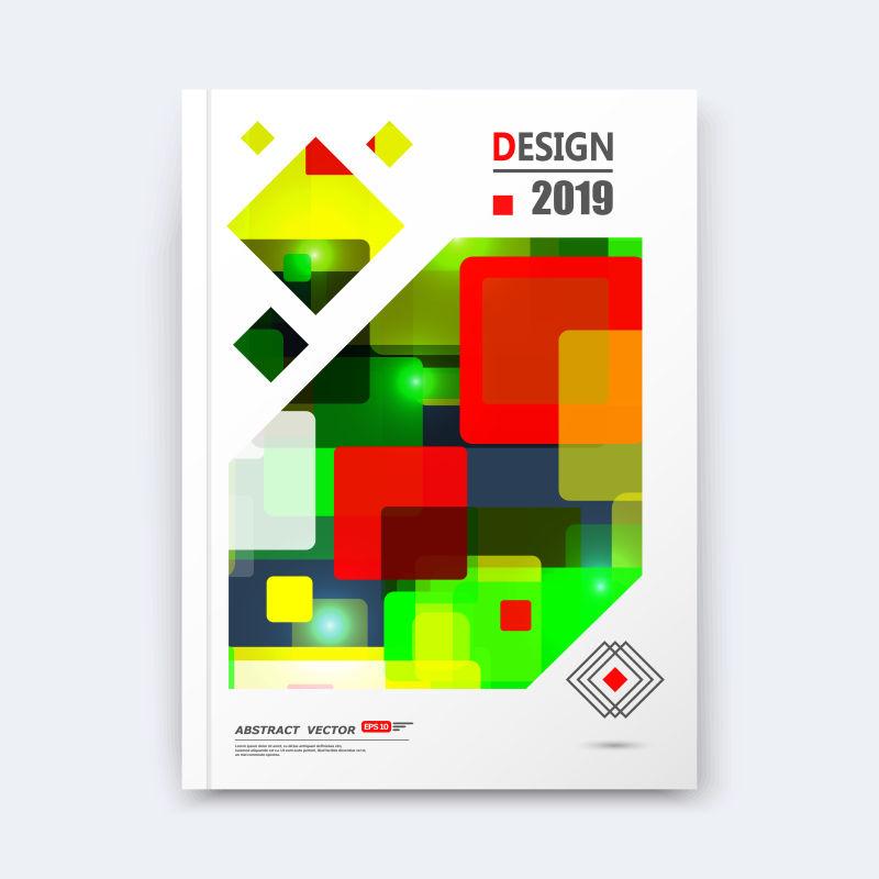 矢量绚丽几何元素的宣传册设计