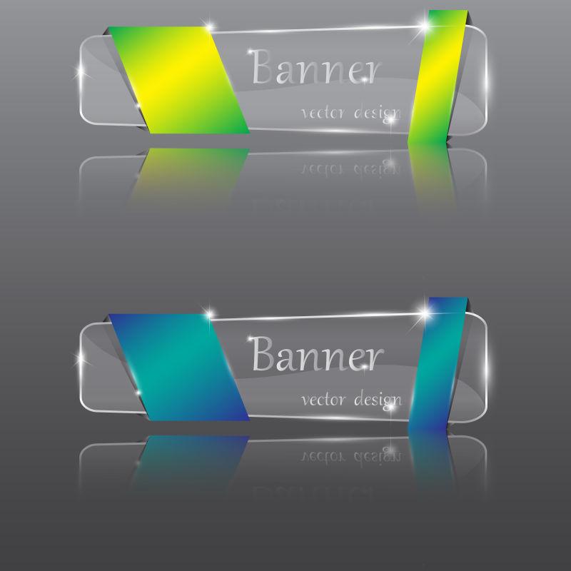 抽象矢量现代商业透明玻璃横幅设计