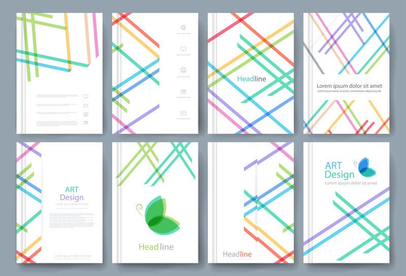 抽象杂志封面海报设计矢量图