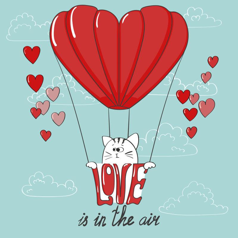 热气球上的小猫矢量插图