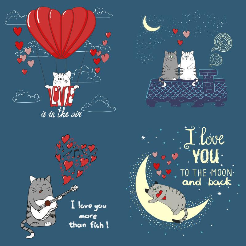 矢量的情人节猫咪插图