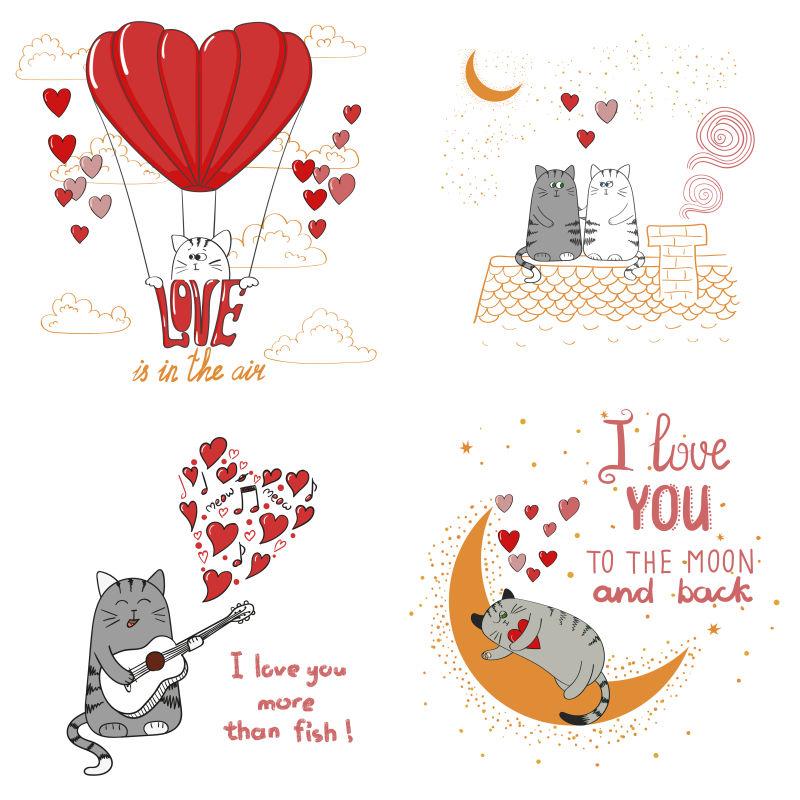 情人节小猫矢量插图