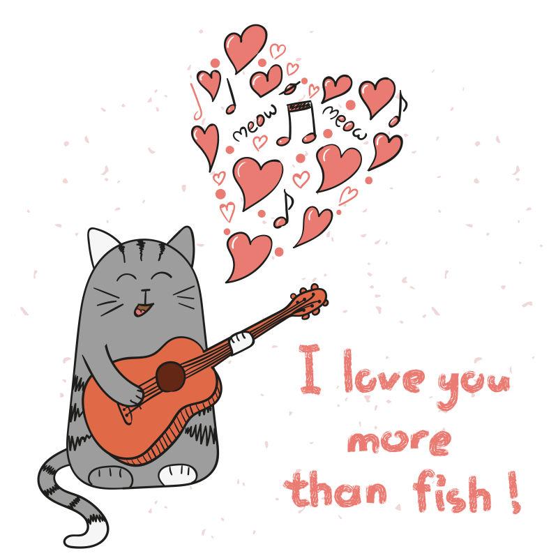 情人节的卡通小猫矢量插图