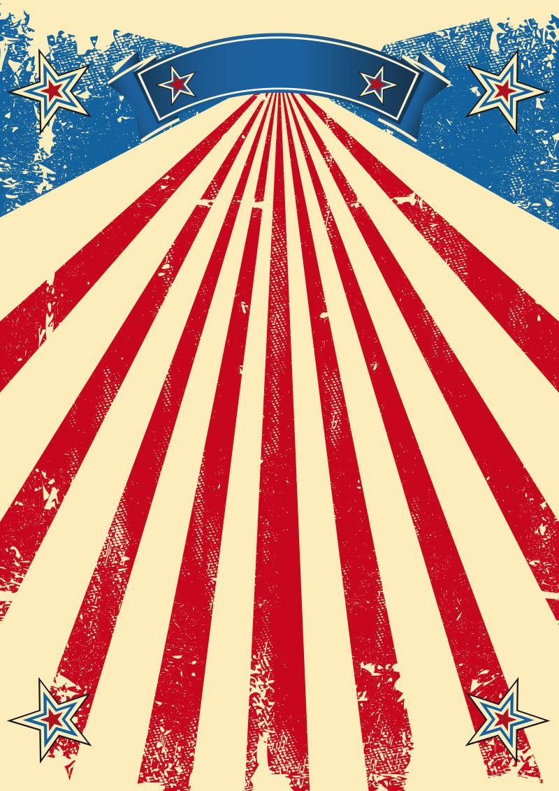 矢量一张50年代的爱国海报背景
