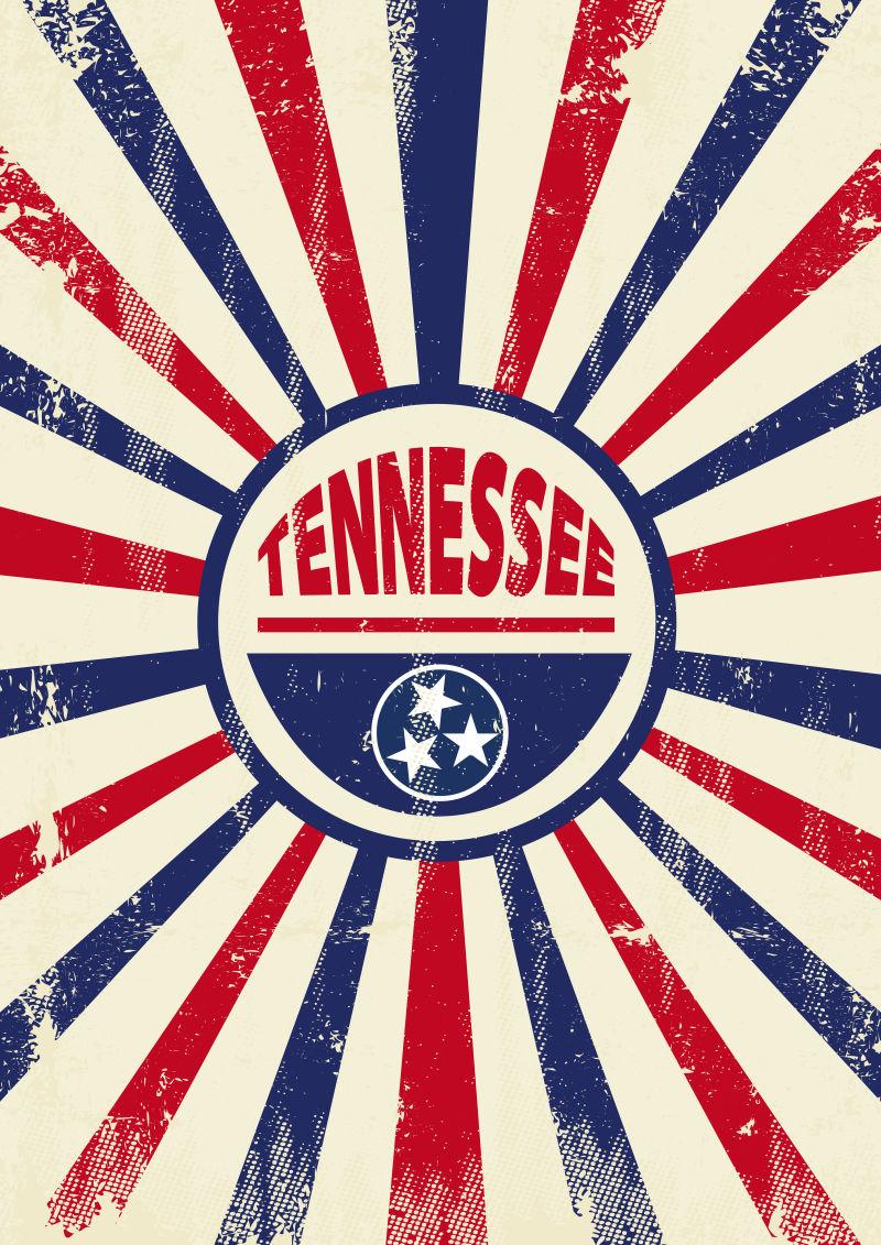 矢量一个带有阳光和田纳西广告的质感的老式海报