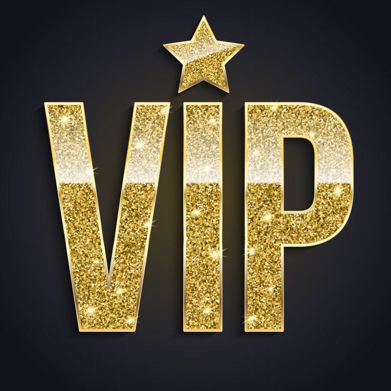 金色VIP插图矢量设计