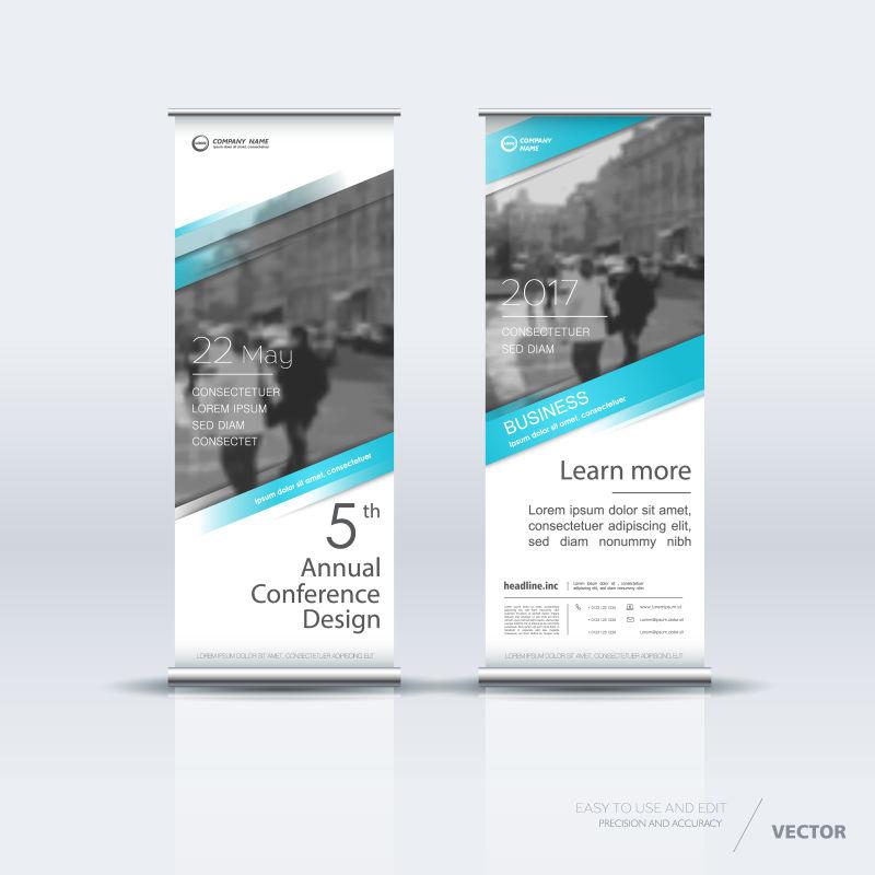 创意矢量现代蓝色商业横幅设计