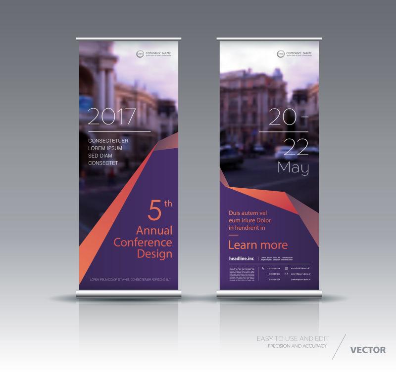 抽象矢量紫色现代商业竖横幅设计