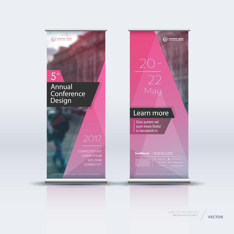 抽象矢量粉色几何现代竖横幅设计