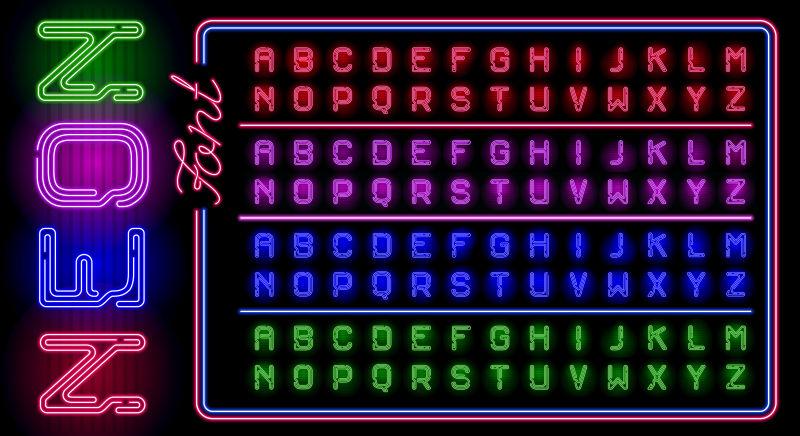 抽象矢量彩色霓虹灯元素的字母设计