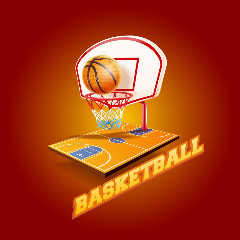 矢量篮球运动插图