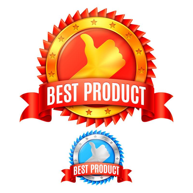 最佳产品奖章矢量设计