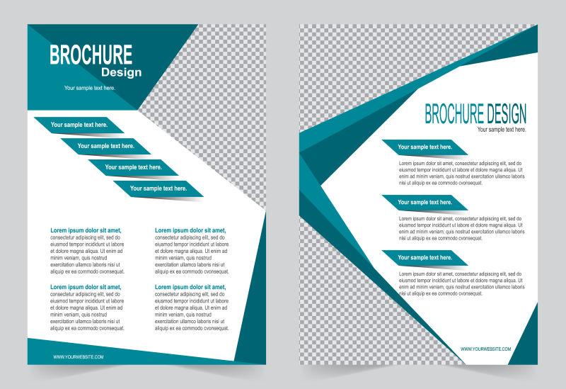 矢量抽象绿色宣传册封面设计