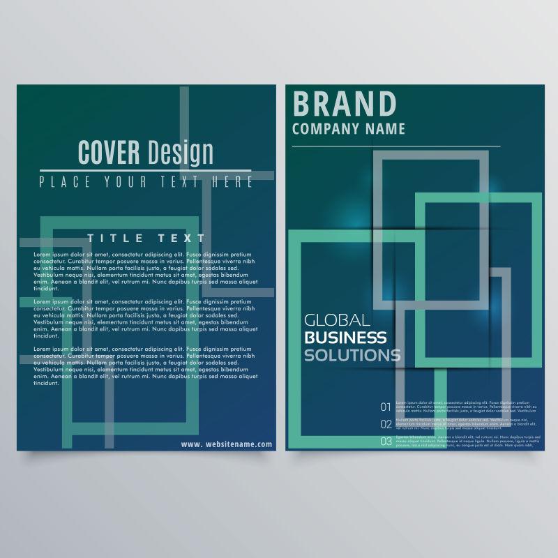 墨绿色方框宣传册设计矢量图