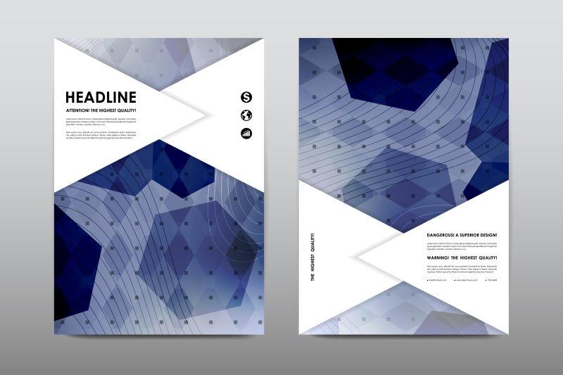 创意矢量抽象宣传册版式设计