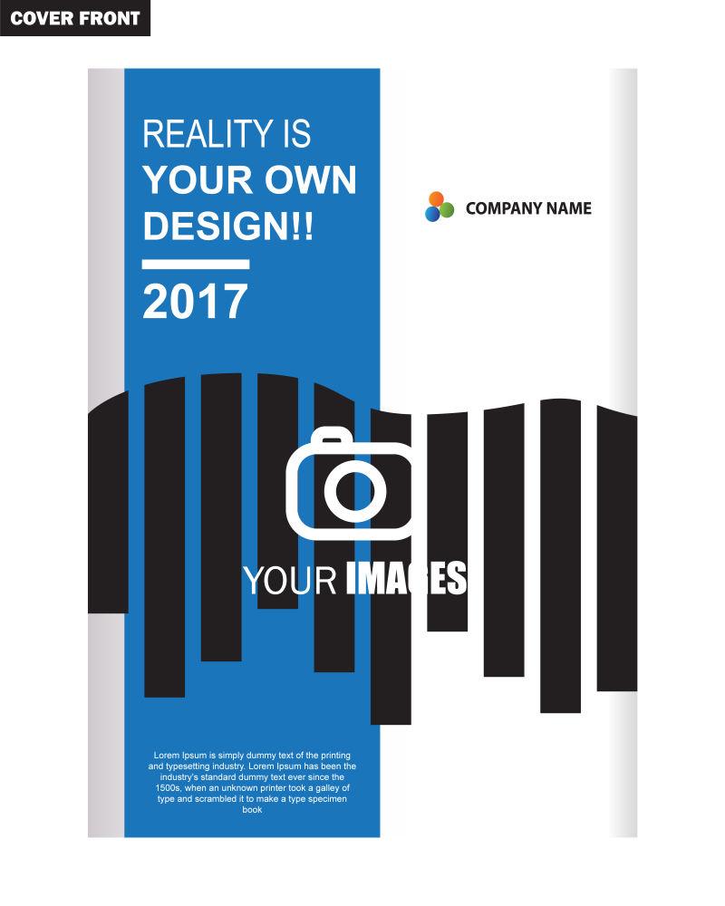 抽象蓝色现代矢量企业宣传手册页面设计