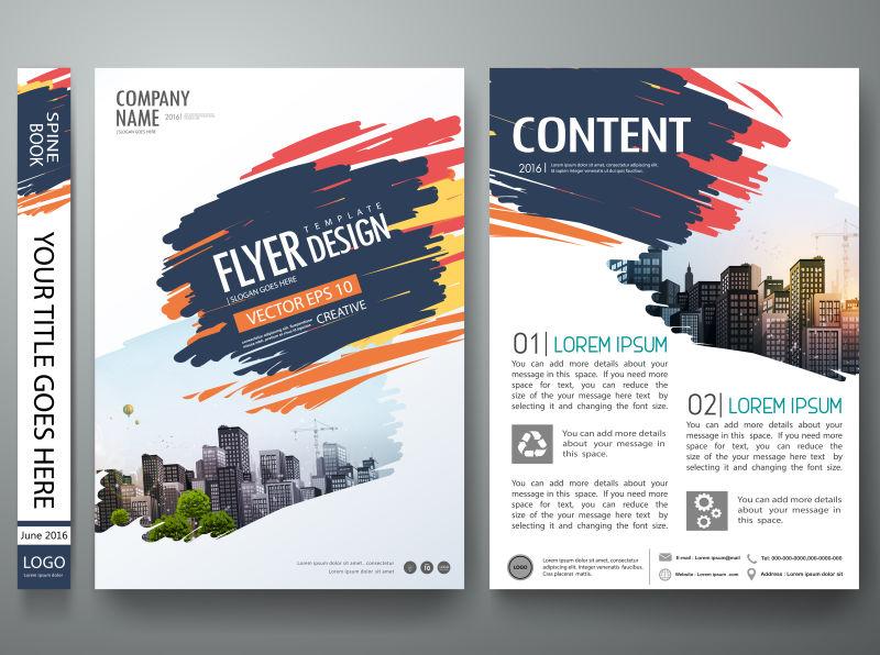 创意矢量彩色笔触元素的城市宣传册