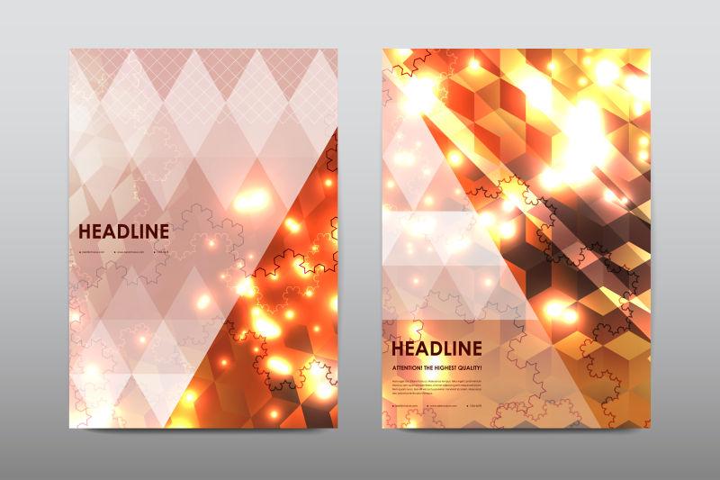 创意矢量橙色几何风格的宣传册