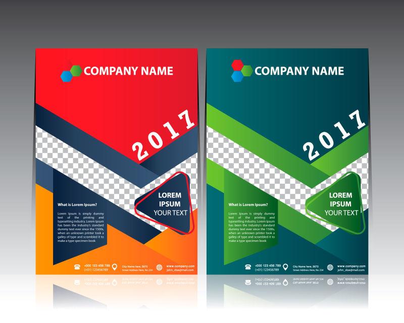商业几何图案宣传册矢量设计