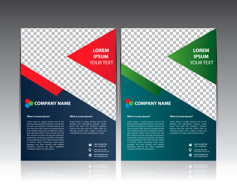 彩色的几何图案宣传册矢量设计