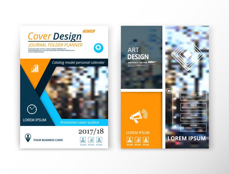 彩色可编辑的封面图像矢量