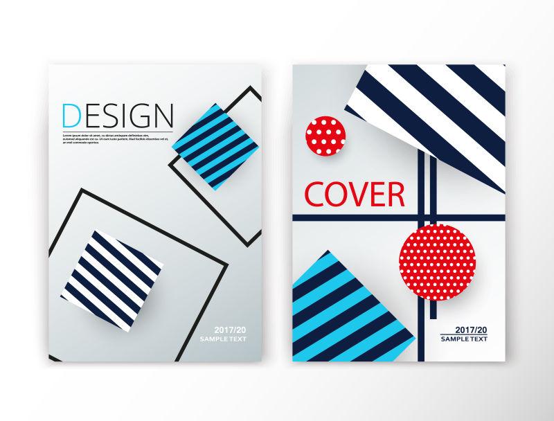 蓝色条纹结构字体纹理矢量小册子