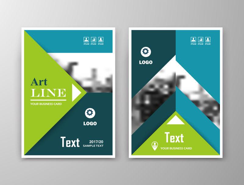 单色可编辑的封面图像纹理矢量