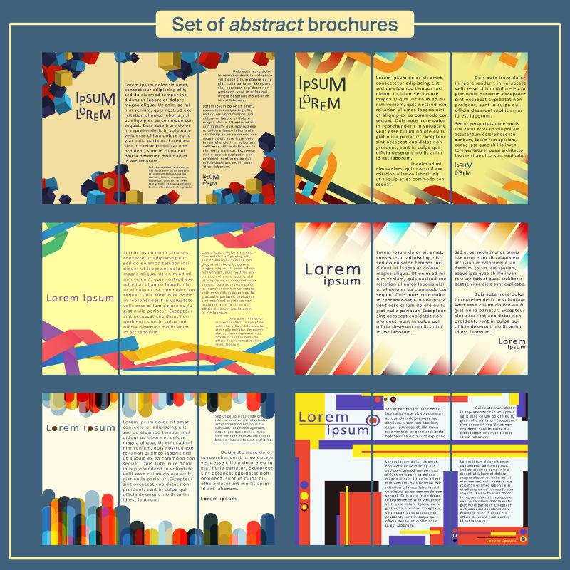 时髦的各种几何手册矢量图