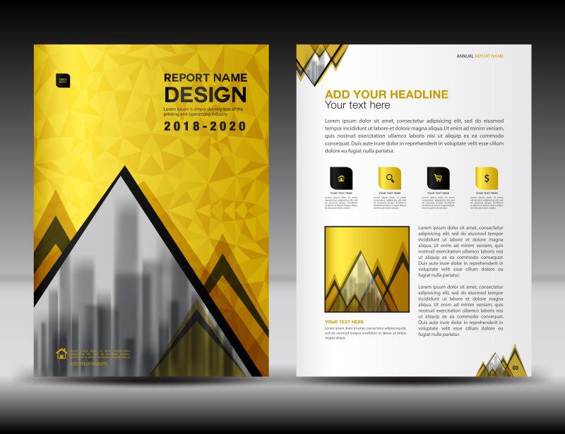 抽象矢量现代商业黄色几何风格的宣传册设计