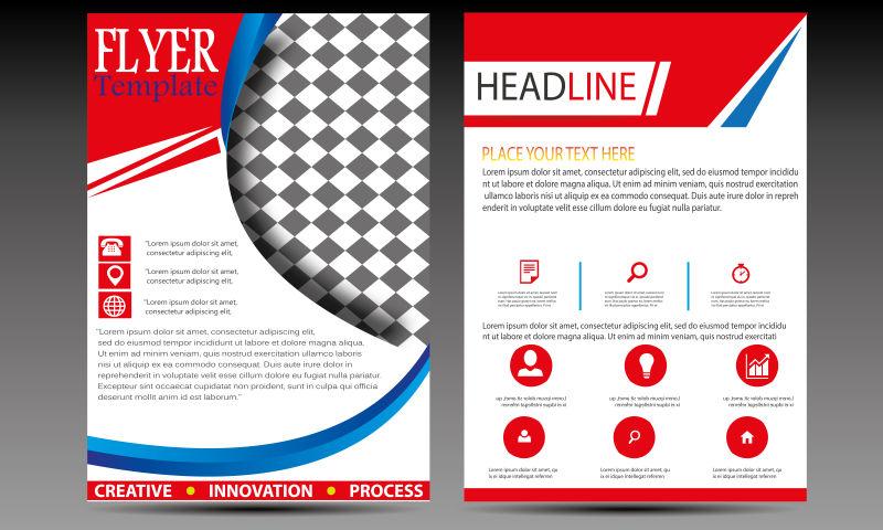 创意矢量红色现代商业宣传册封面设计
