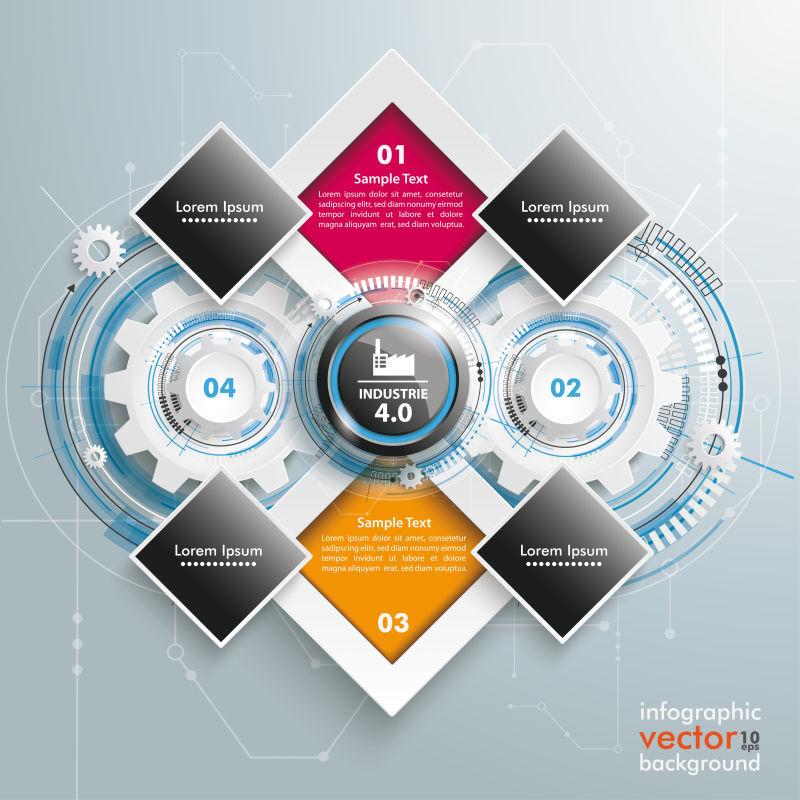 商业信息表矢量设计
