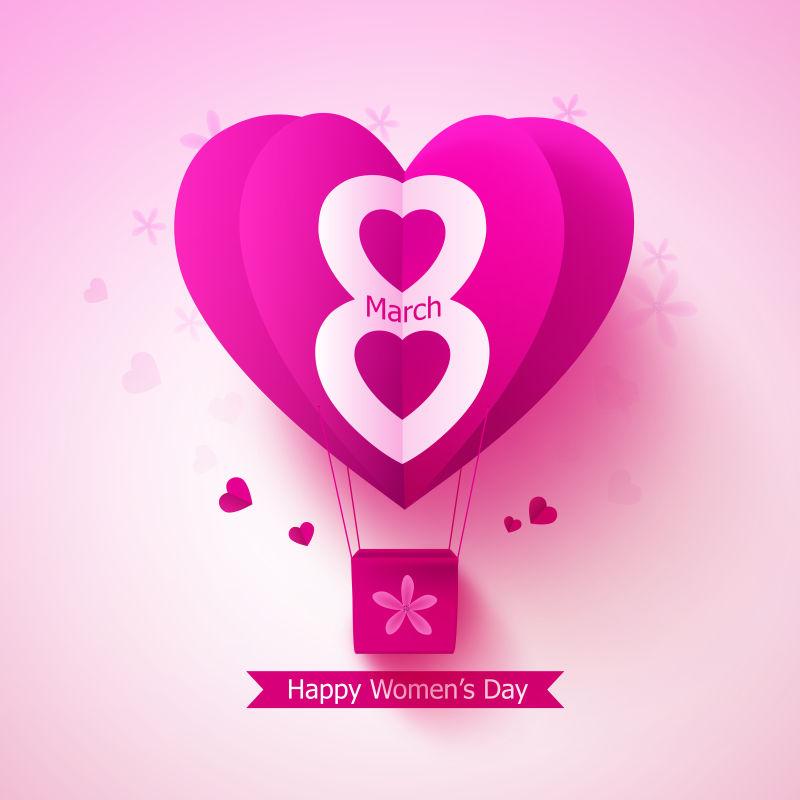 矢量的粉色妇女节贺卡装饰