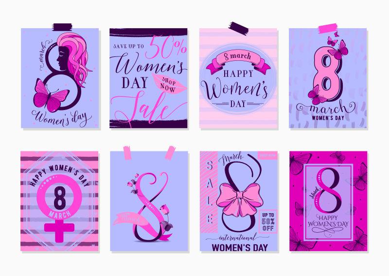 矢量的国际妇女节创意贺卡