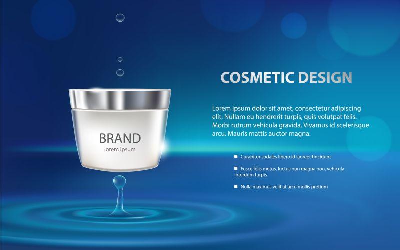 美容保湿产品海报矢量设计