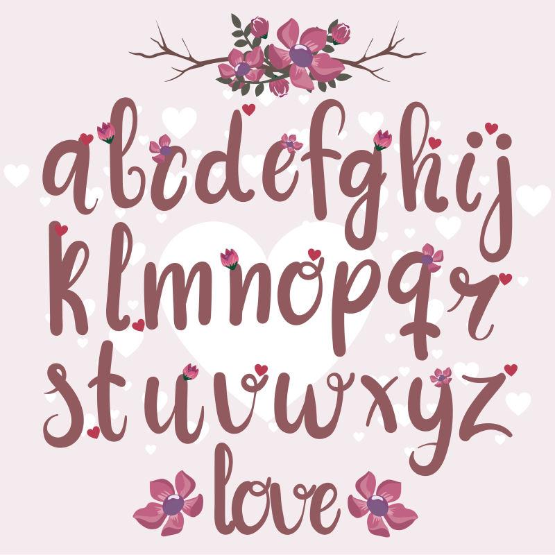 创意矢量浪漫的手绘字体设计