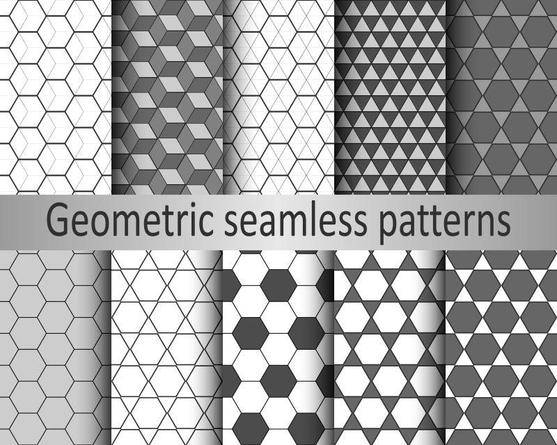 创意矢量几何风格的装饰设计无缝背景