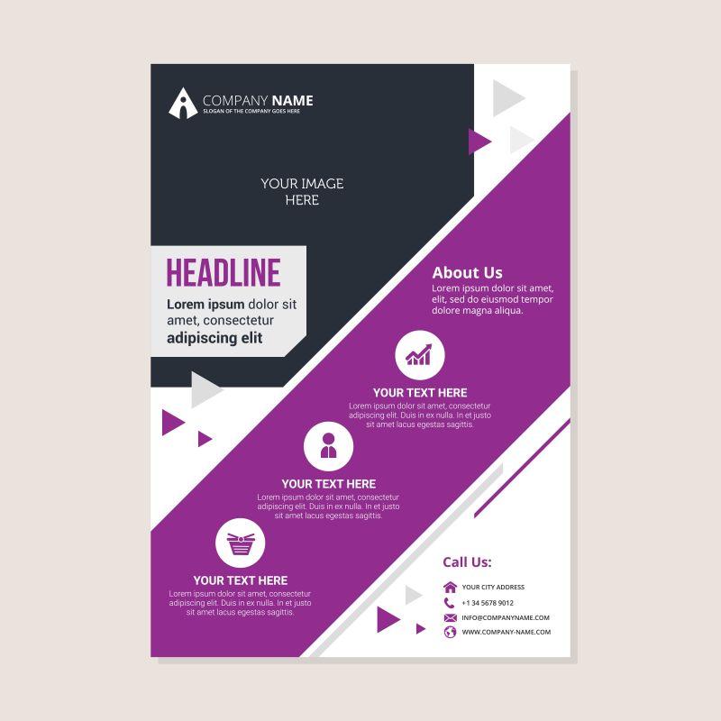 公司业务报告书封面矢量设计